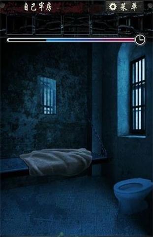 无限牢狱第三章图8