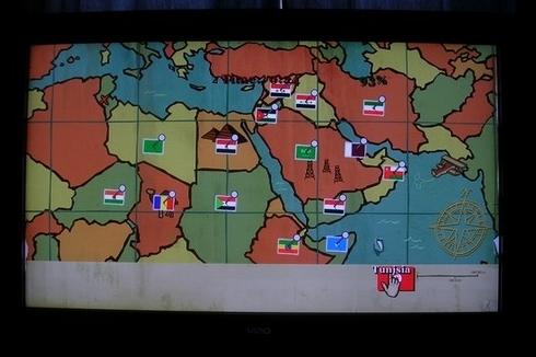 《恶霸鲁尼》地理图4