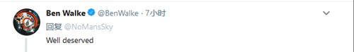 《无人深空》玩家推特致谢