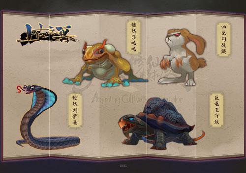 《了不起的修仙模拟器》游戏截图2