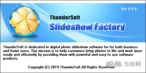 ThunderSoft Slideshow Factory圖片1