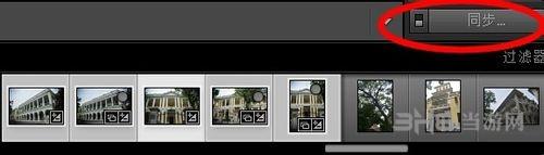 LightroomCC批量處理照片教程圖片6