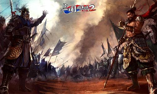 《三国群英传2网络版》游戏截图
