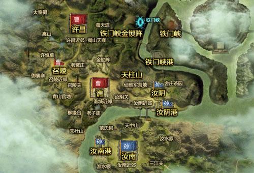 《三国群英传2网络版》游戏截图3