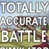 全面战争模拟器图片