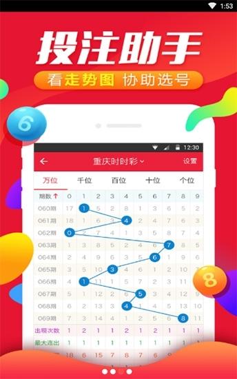 数字彩:包含双色球,大乐透,福彩3d,排列3,排列5,七乐彩,七星彩等.