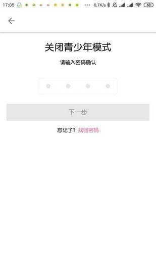 �袅�袅�app�D片22