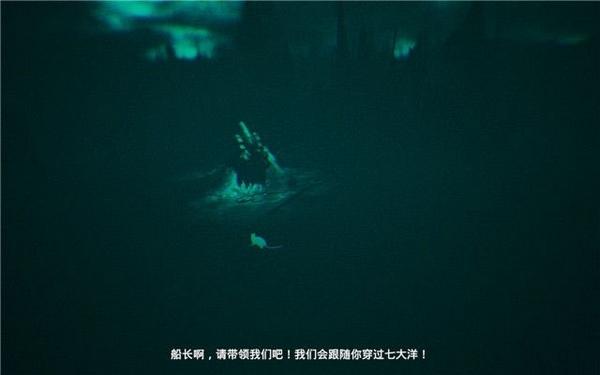 层层恐惧2游戏截图14