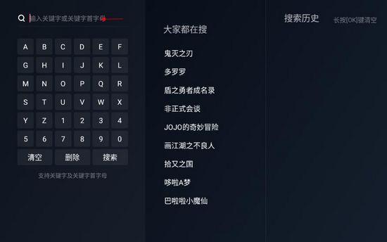 哔哩哔哩TV版图片2