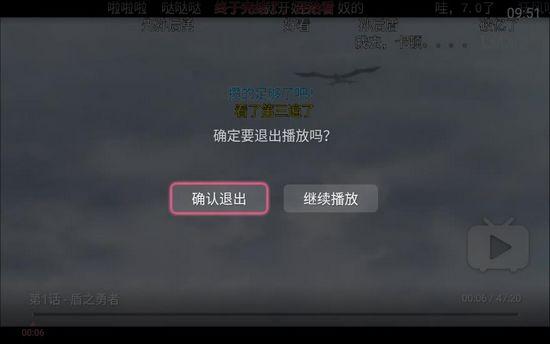 哔哩哔哩TV版图片