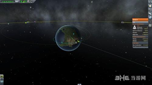 坎巴拉太空计划游戏截图6