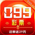099彩票