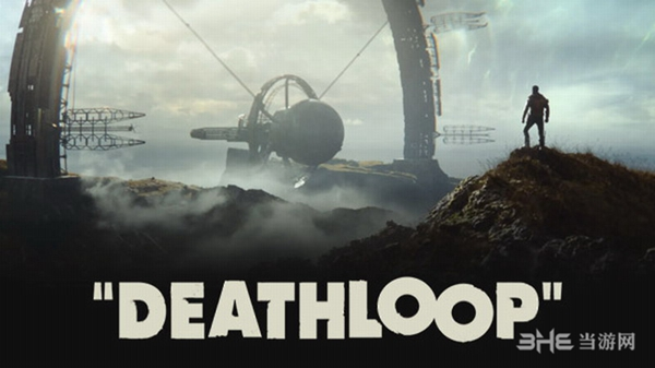 死亡循环截图1