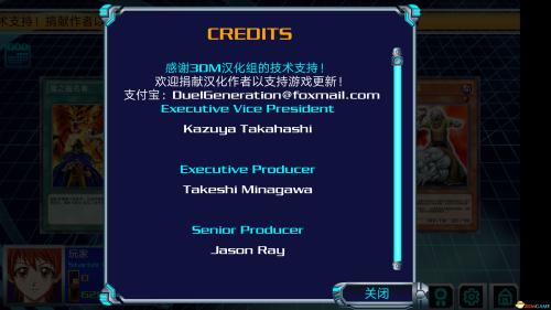 游戏王决斗新世代中文版截图4