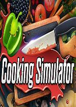 做菜模拟器PC中文破解版
