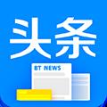 BT�^�l新��件安卓版v1.0