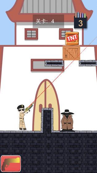城市枪战截图2