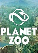 �游�@之星(Planet Zoo)PC中文版