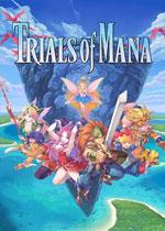 圣剑传说3:重制版(TRIALS of MANA)PC中文破解版