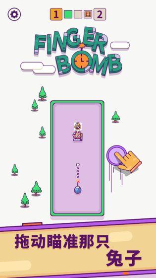fingerbomb