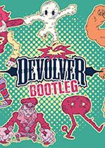 Devolver山寨大合集(Devolver Bootleg)PC破解版