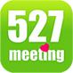 527轻会议 官方版v2.0.0