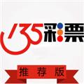 135彩票平�_