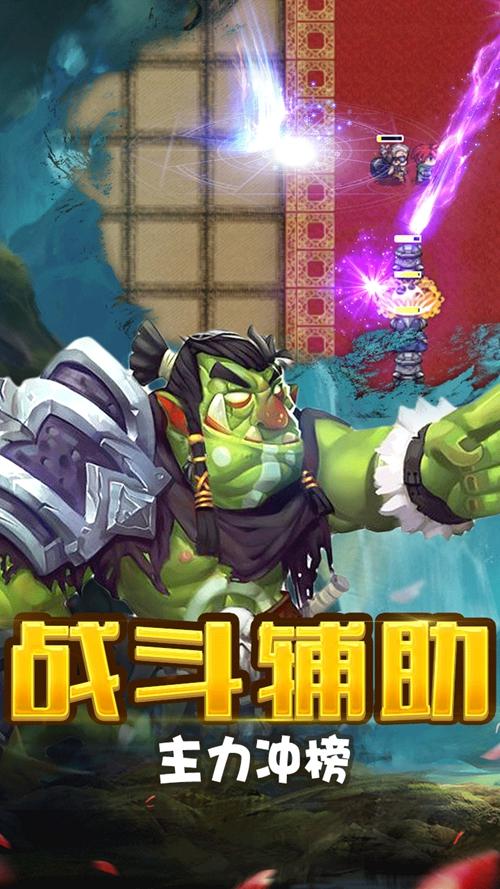 英雄�食蛇截�D2