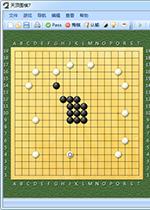 天顶围棋zen7