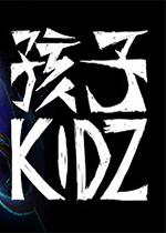 孩子(Kidz)免�M版