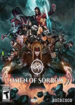 悲兆(Omen Of Sorrow)PC版