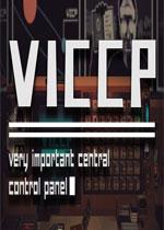 VICCP破解版