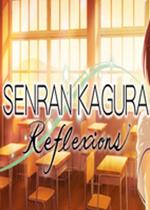 女忍反射:�W�y神��(SENRAN KAGURA Reflexions)PC中文版