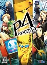 女神异闻录4(Persona 4)PS2模拟器版