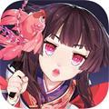 阴阳师VIVO版本最新安卓版1.0.65