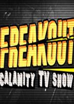 恐怖:�碾y���目(Freakout: Calamity TV Show)PC硬�P版