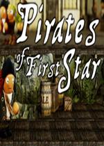 第一�w星的海�I(Pirates of First Star)�R像版