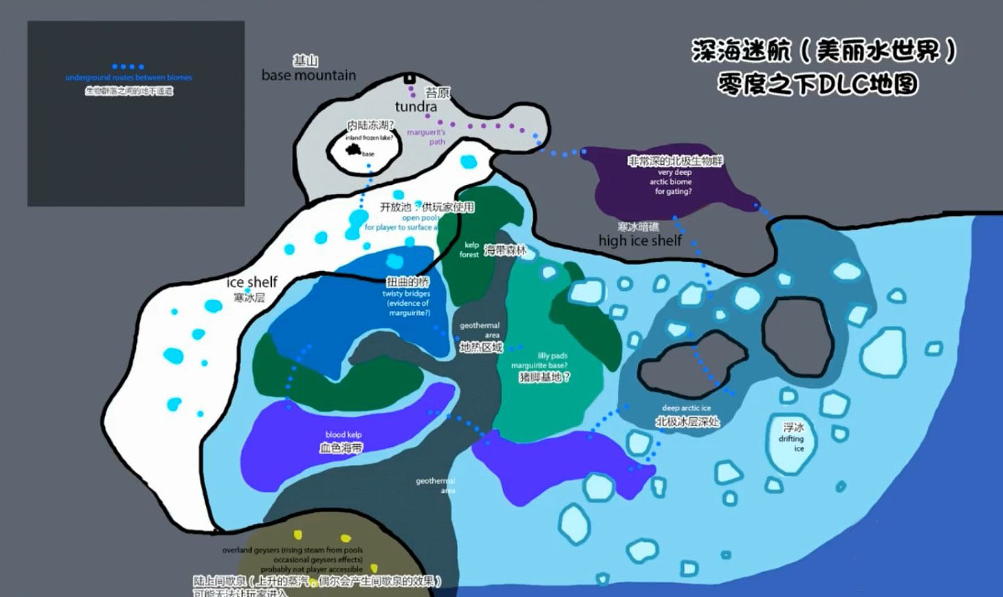 深海迷航零度之下图片
