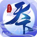 君王天下安卓版v1.0.0