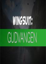 Wingsuit:GudvangenPC破解版