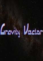 重力矢量(Gravity Vector)�R像版
