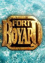 博涯堡�鹃_��(Fort Boyard)PC破解版