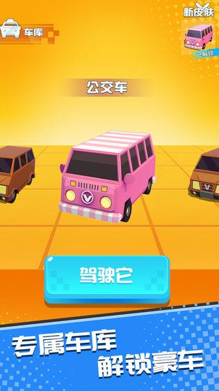 巴士大作�鸾�D2