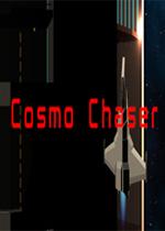 宇宙追逐者(Cosmo Chaser)PC版