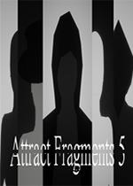 吸引碎片5(Attract Fragments 5)PC版