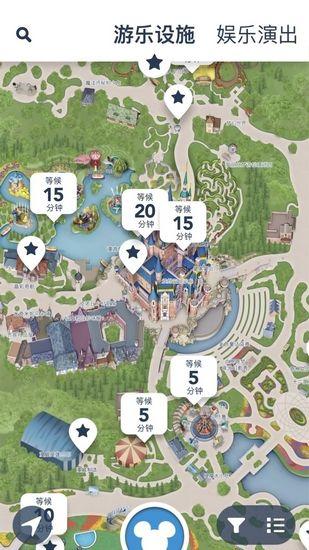 上海迪士尼度假区官方app截图2