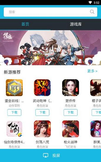 TC Display截图0