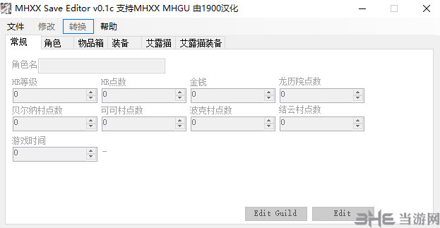Mhgu Save Editor