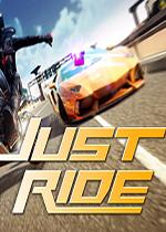 狂�j:�O限�界(Just Ride)PC版