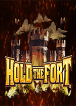 守护堡垒(Hold The Fort)PC中文版